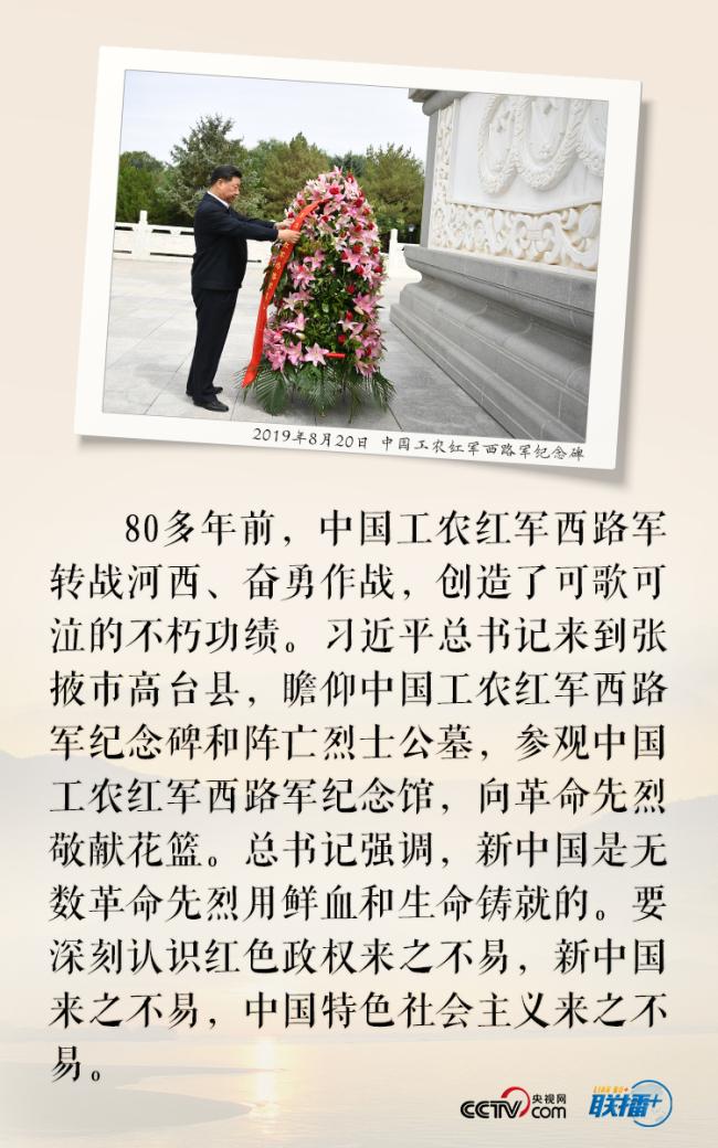 联播+ | 鲜花朵朵祭先烈 习近平敬献花篮深情缅怀英雄