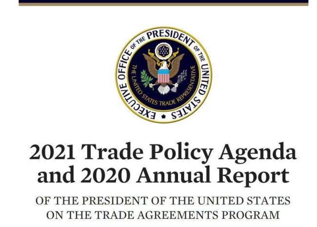 """一边挥棒一边喊冤 """"美式双标""""又在威胁国际贸易"""