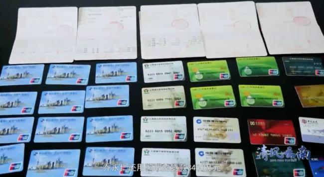 云南扫黑第一大案涉黑资产超33亿,拉拢官员200余人