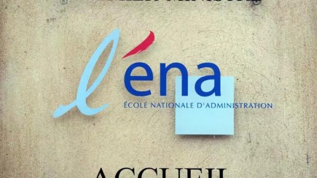 法国总统马克龙宣布关闭法国国家行政学院