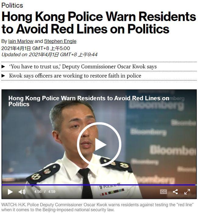 """港警机智回应美媒""""挖坑式""""提问:""""作为中国人,我的忠诚从未改变"""""""