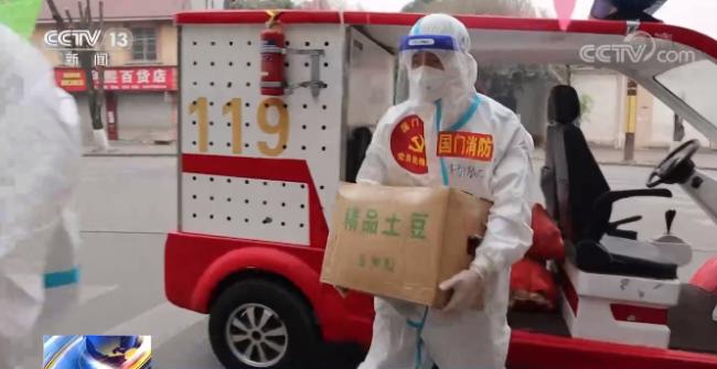 云南瑞丽:定制蔬菜包配送 保障重点封控区域物资