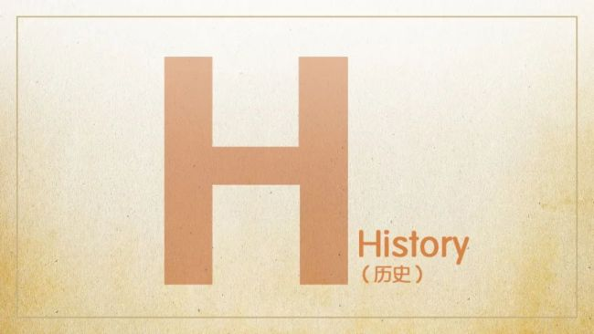 【疫后重振看湖北】H-U-B-E-I,5个字母大有深意!