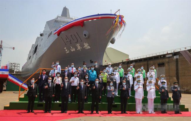 台军首艘万吨两栖船坞登陆舰下水 命名玉山