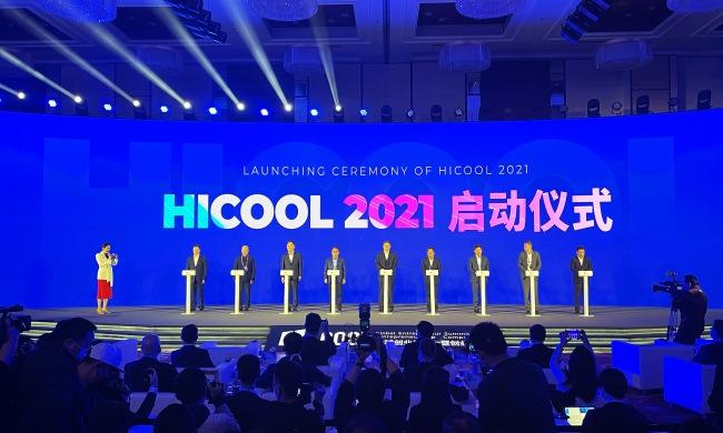 向创业者致敬!第二届HICOOL全球创业者峰会启动