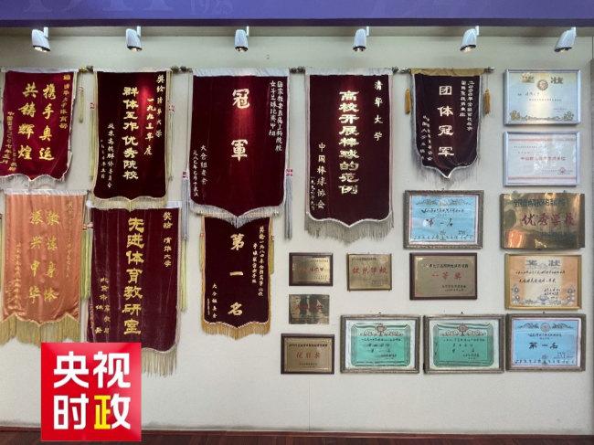 时政现场说丨文明其精神 强健其体魄——做德智体美劳全面发展的中国青年