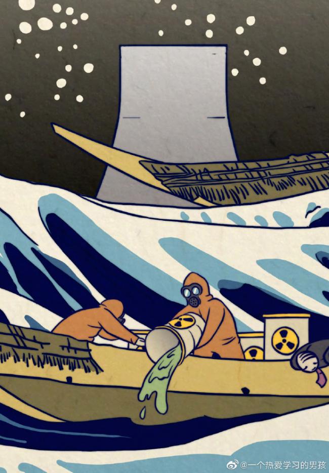 当日本名画《神奈川冲浪里》变成《神奈氚冲浪里》