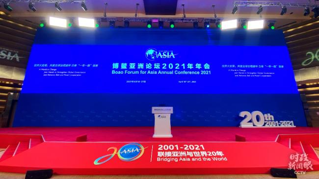 时政新闻眼丨第五次出席博鳌亚洲论坛年会,习近平回答这一重大命题