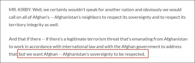 中国考虑派维和部队?美国防部:阿富汗主权应被尊重