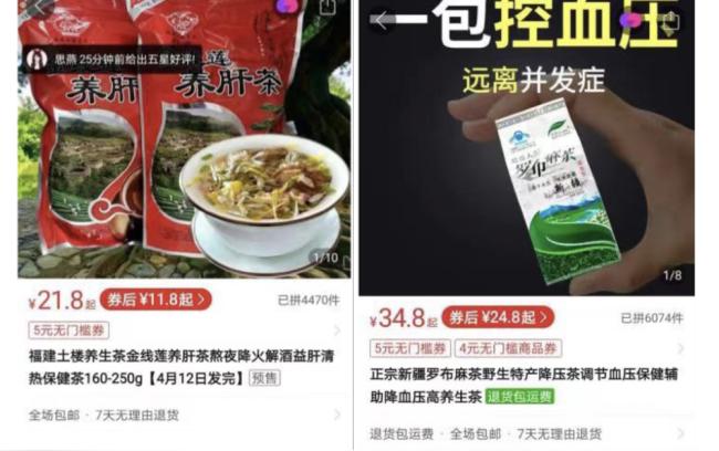 """茶叶""""炒上天"""":一提可以在广州买套房?"""