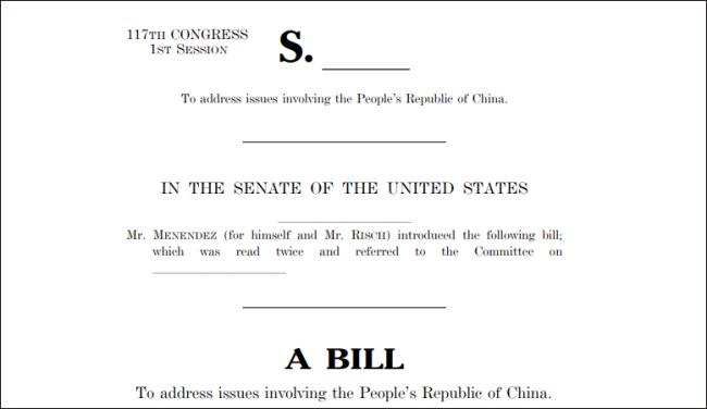 """美参院外交委员会通过""""涉华法案"""",对抗中国升温"""