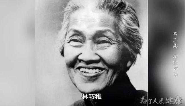 她曾给袁隆平接生!这份珍藏75年的病历曝光......