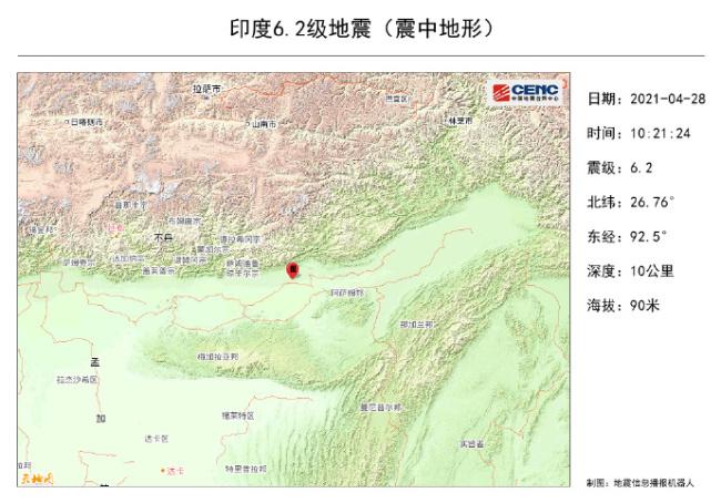 印度发生6.2级地震 拉萨、林芝震感明显