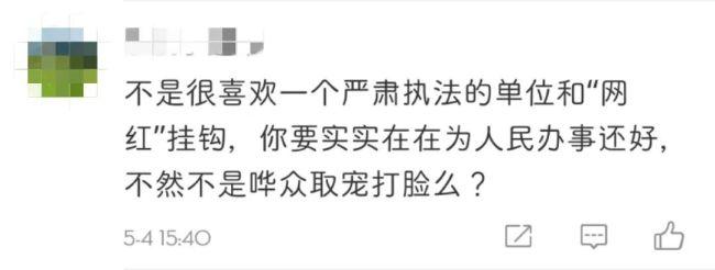 """长沙一派出所成网红打卡点 游客排队拍摄""""被捕""""照"""
