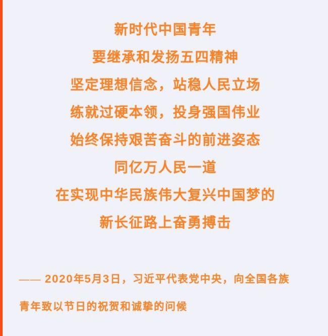 新华全媒+丨新时代青年,很行