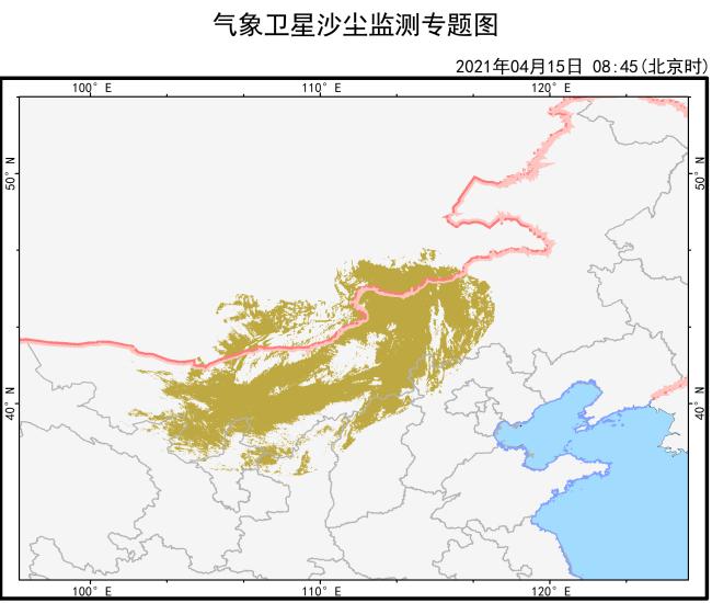 今年四次沙尘走的路线不一样!卫星云图看沙尘如何影响北京