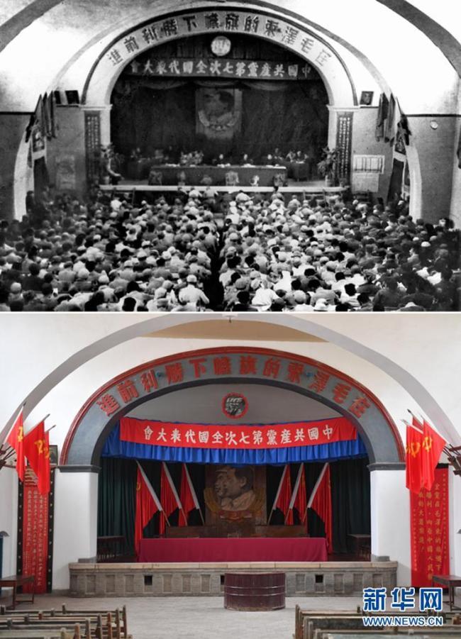 宝塔山的见证——探寻中国共产党的延安岁月