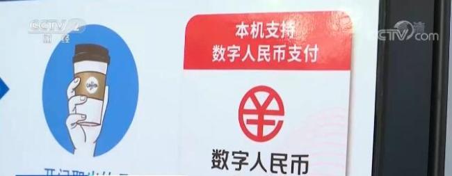 """相约消博会   多张""""超级订单""""签订 彰显中国市场消费潜力"""