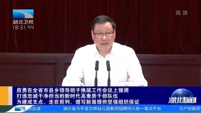 关键之年!辽宁省委书记:杜绝拉票贿选、跑官要官