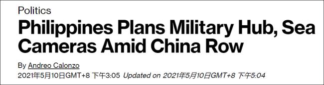 菲律宾总统:我们欠中国人情,但不会在主权上让步