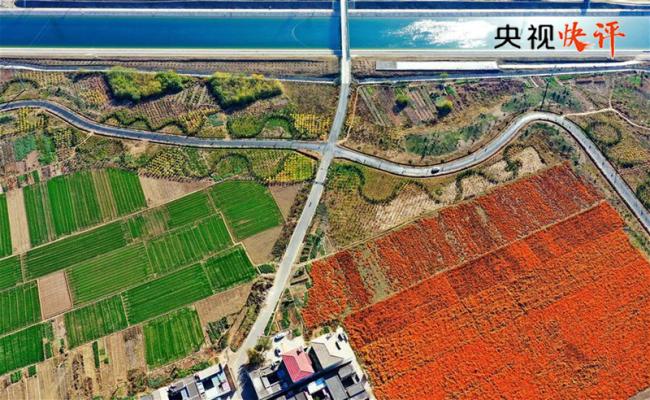 【央视快评】建立水资源刚性约束制度