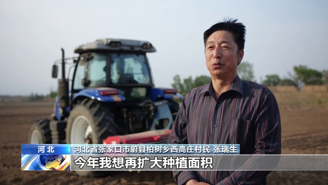 """沿着高速看中国丨太行山高速:名副其实的""""致富路"""""""