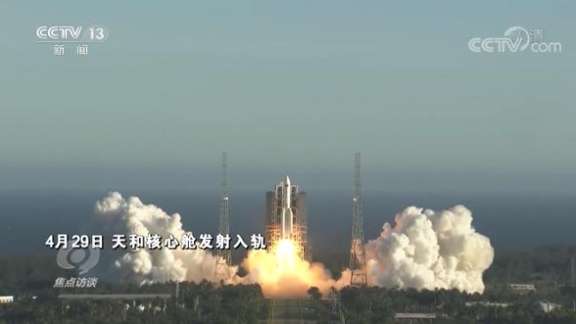 中国空间站将在两年内建完成