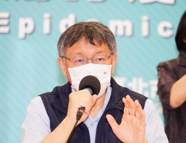 """本地疫情延烧 台北市长宣布设""""台湾版方舱医院"""""""