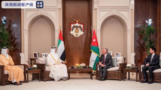 阿联酋阿布扎比王储访问约旦 讨论巴以局势等问题
