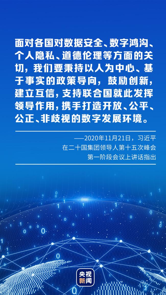 """创新发展 中国有""""数"""""""