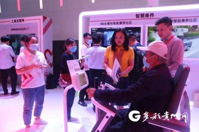"""""""智""""造新生活 探访贵州首个5G全感知智能康养社区"""