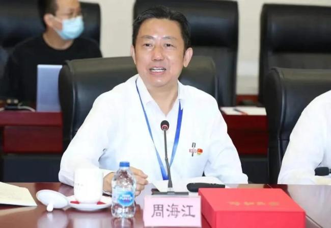 """周海江在中央党校举行的研讨会上谈""""民营企业永远跟党走"""""""