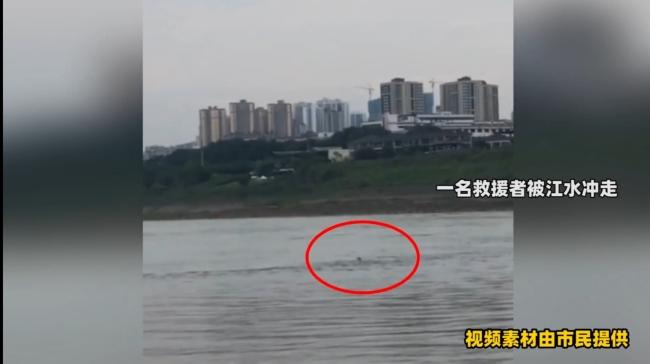 重庆救两名落水儿童被冲走的老师已遇难