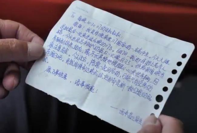 高三女孩悄悄在末班车上留下字条,公交司机看哭了
