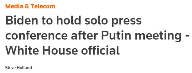 日内瓦会晤后,普京与拜登将单独举行记者会