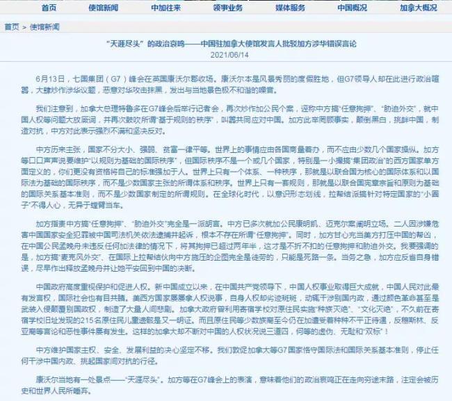 晚报 国务院挂牌督办湖北爆炸事故 女兵跳伞相撞