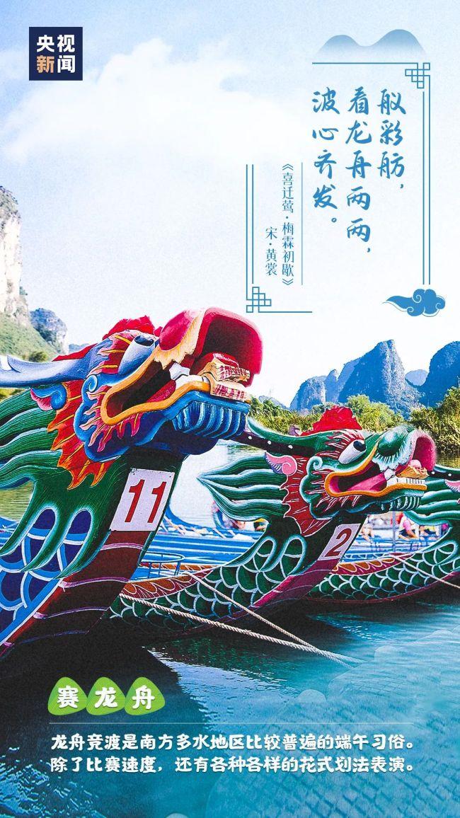 粽香深处的文化记忆,传统的端午节是这样过的!