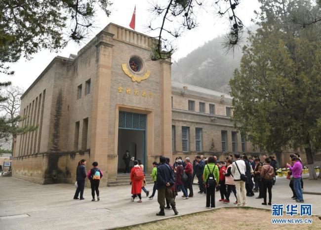 探寻中国共产党的延安岁月