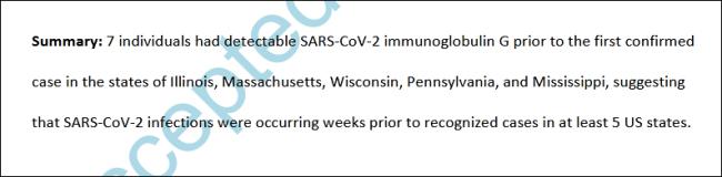NIH研究报告截图(部分)