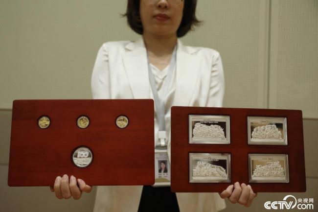 中国共产党成立100周年纪念币发行