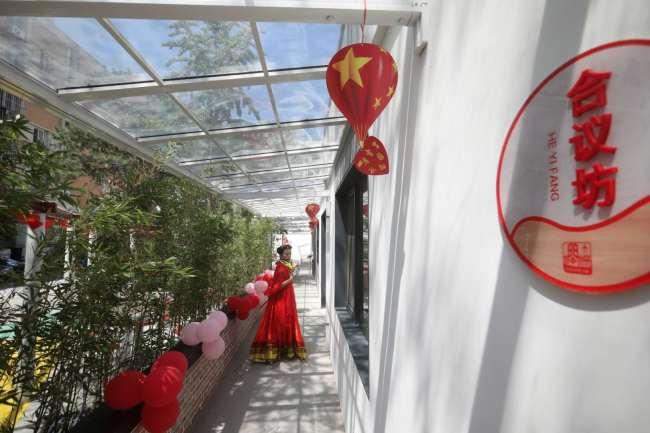 社区微空间怎么改?北京西城第一个试点今亮相,看看合意不