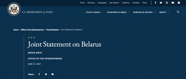 又开始了!美英欧加联手对白俄罗斯实施新制裁
