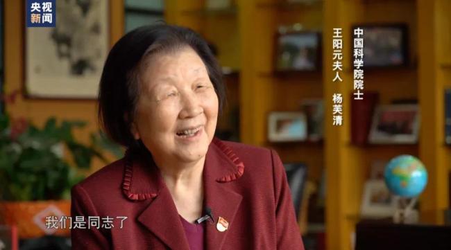 """王阳元:""""不解决卡脖子问题,我死不瞑目"""""""