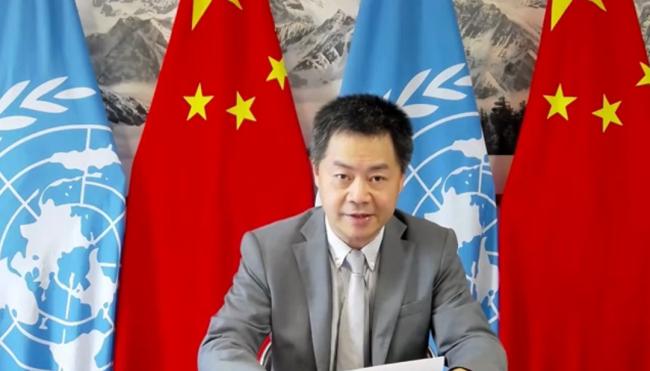 中国公使做联合发言 视频截图