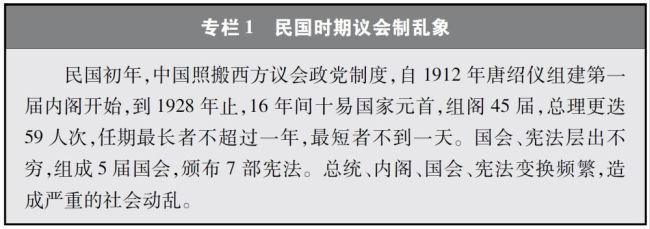 中国新型政党制度