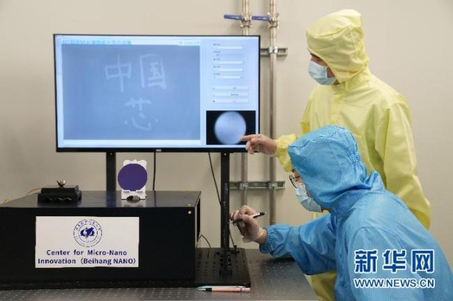 """""""100年,中国'芯'""""——我国科学家在磁性芯片高精度检测领域取得新突破"""
