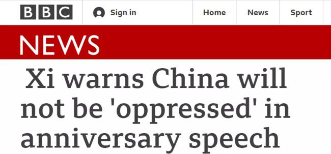 今天上午,全世界都在刷这段话......外媒:这是中国人的决心