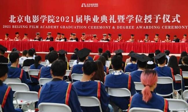 毕业生将开启人生大戏 北影举行2021届毕业典礼