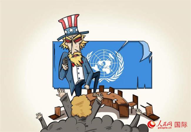 挑起非法战争 搅乱世界秩序
