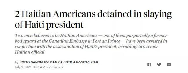 刺杀海地总统的嫌犯抓到了,有2个美国人